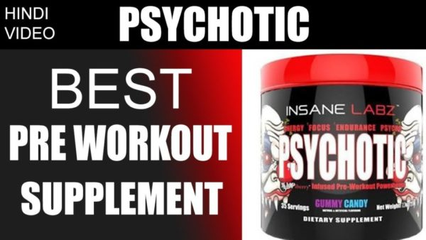 Benefits of Using a Pre-Workout Product